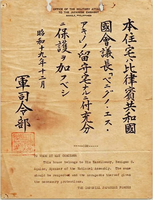Notice - BS Aquino, Sr.'s House Under the Protection of the Japanese Imperial Forces